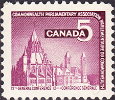 1966 - Commonwealth Parliamentary Association - Canadian stamp - Stamps of Canada