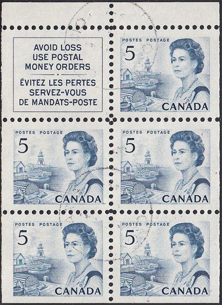 Queen Elizabeth II, Atlantic Coast - 5 cents 1967 - Canadian stamp - 458a - Booklet pane of 5 + label