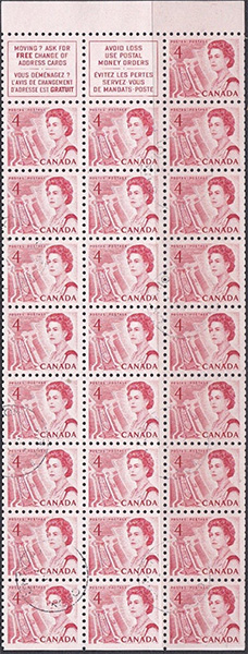 Queen Elizabeth II, Mid-Canada Seaway View - 4 cents 1967 - Canadian stamp - 457c - Booklet pane of 25 + 2 labels