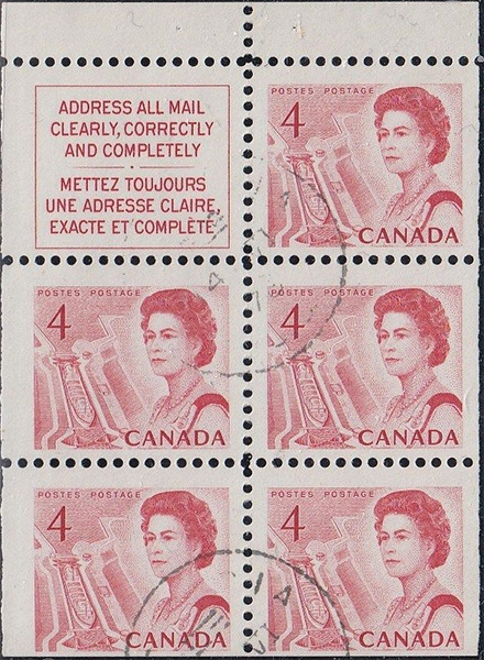 Queen Elizabeth II, Mid-Canada Seaway View - 4 cents 1967 - Canadian stamp - 457a - Booklet pane of 5 + label