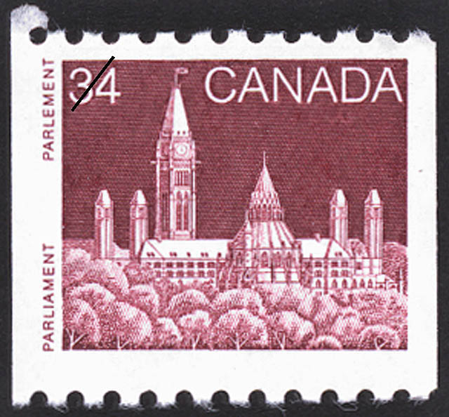 Stampsandcanada Parliament 34 Cents 1985 Stamps Of Canada